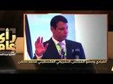 برومو - القيادي الفلسطيني محمد حلان في حوار الليلة في رأي عام مع عمرو عبدالحميد على قناة TeN