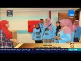 رأي عام - مداخلة الطالب إسلام قرشي يعلق على تركيب كاميرات مراقبة في حمامات جامعة جنوب الوادى