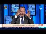 الديهى للكاتب صلاح منتصر : محمد صلاح أسطورة ومحبوب وابن الريف المصرى ويحتفظ بتراب مصر