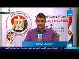 أخبار TeN - مراسل قناة TeN من الهيئة الوطنية للانتخابات ينقل سير العملية الانتخابية فى اليوم الثاني
