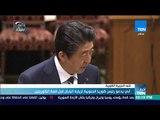 أخبار TeN - آبي يدعو رئيس كوريا الجنوبية لزيارة اليابان قبل قمة الكوريتين