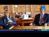 رأي عام - وزيرة الثقافة الفرنسية : سنساعد السعودية على إنشاء اوركسترا ودار للأوبرا
