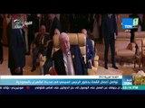 أخبار TeN - موفد قناة TeN ينقل اخر التطورات من القمة العربية بالسعودية