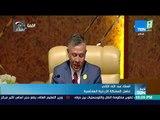 أخبار TeN  - العاهل الأردني يسلم رئاسة القمة العربية إلى الملك سلمان بن عبد العزيز
