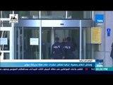 أخبار TeN -  وسائل إعلام رسمية  تركيا تعتقل عشرات على صلة بحركة جولن