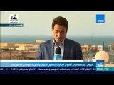 أخبار TeN - اليوم..بدء فعاليات أسبوع الجاليات بحضور الرئيس ونظيريه اليوناني والقبرصي