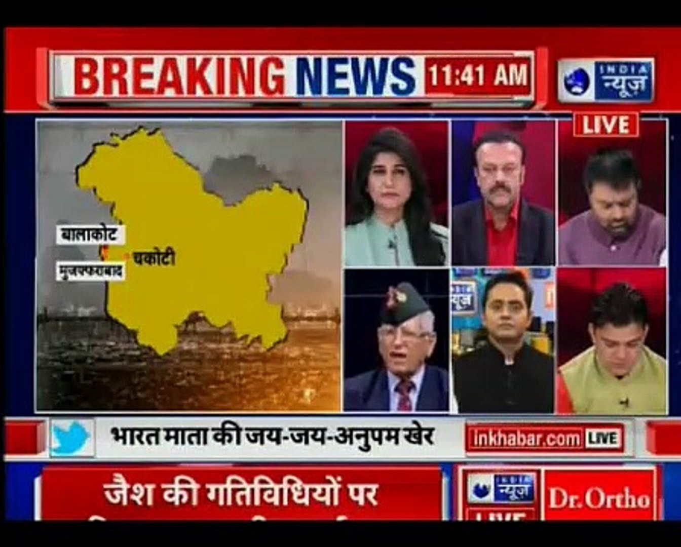 Indian Air Force Strikes Pakistan in Balakot Sector on JeM Camp एयर स्ट्राइक बाल