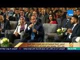 رأي عام -  جولة إخبارية في أخبار مصر والعالم  - فقرة كاملة