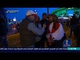 هنا روسيا - أحد مشجعي مصر من أمام ملعب مباراة