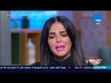 كلام البنات - دنيا عبد العزيز عن تامر حسني: لما تقعدي معاه تقعي من الضحك