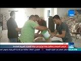 أخبار TeN - تظاهرة لموظفي الأونروا في غزة احتجاجا على التقليصات