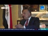 بالورقة والقلم - سامح شكري:  نستهدف جذب مزيد من الاستثمارات الألمانية للسوق المصري