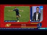 هنا_روسيا - كابتن فتحي سند : كأس العالم أثبت أ