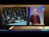 رأي عام - غرفة مقدمي خدمات الرعاية الصحية: تشريعات المنظومة الصحية في مصر لم تتغير من الخمسينات