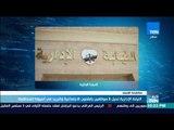 أخبار TeN - النيابة الإدارية تحيل 8 موظفين بالشئون الاجتماعية والبريد في أسيوط للمحاكمة