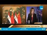 أسباب اختيار مصر للانضمام لمنظمة البريكس