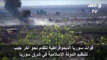 قوات سوريا الديموقراطية تتقدم نحو آخر جيب لتنظيم الدولة الإسلامية في شرق سوريا