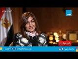 وزيرة الهجرة: يجب علينا العمل لتصحيح صورة مصر بالخارج عبر المهاجرين