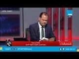 حافظ أبو سعدة يكشف الإجراءات المتخذة ضد هيومن رايتس