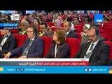 موقف طريف بين رئيس المفوضية الأوروبية وزوجته على الهواء اثناء كلمته في القمة العربية الأوروبية