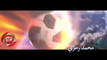 video (64محمد رمزى كليب فخر العرب (اهداء الى النجم محمد صلاح) 2019 MOHAMED RAMZY - FAKHR EL3ARB