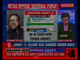 Income Tax Raids in Jammu & Kashmir: Mehbooba Mufti, Omar Abdullah questions ban on Jamaat-e-Islami