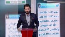 محمد الشلهوب يشيد بأداء جيوفينكو ويتحدث عن مشوار الهلال في الدوري