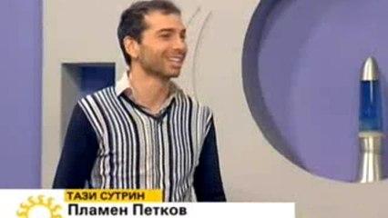 "Plamen Dereu Interview at ''This Morning"" (Тази сутрин) on bTV Bulgaria, 2009"