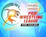 PWL 3 Day 5: Reshma Vs Sakshi Malik at Pro Wrestling League season 3  Highlights