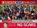 Handwara Encounter in Jammu Kashmir: 3 Jawans, 2 J&K Police Martyred, Indian Army pays tribute