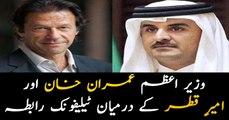 Qatar's Emir calls for calm between Pakistan, India