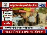 Chunavi Report from Indore on Lok Sabha election 2019; इंदौर से लोकसभा चुनाव 2019 पर ख़ास रिपोर्ट