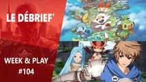 Watch Dogs 3, Kingdom Hearts 4, Pokémon Épée/Bouclier et Star Wars