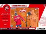 مهرجان عالم الميوزكلى - غناء بيبو العالمى - زيزو المغربى - 2019  - MHRAGAN 3ALM ELMUSICLY