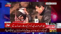 Nazir Laghari Response On Hamid Mir;s Clip In Which He Showed That The Only Casuality Was A Crow..