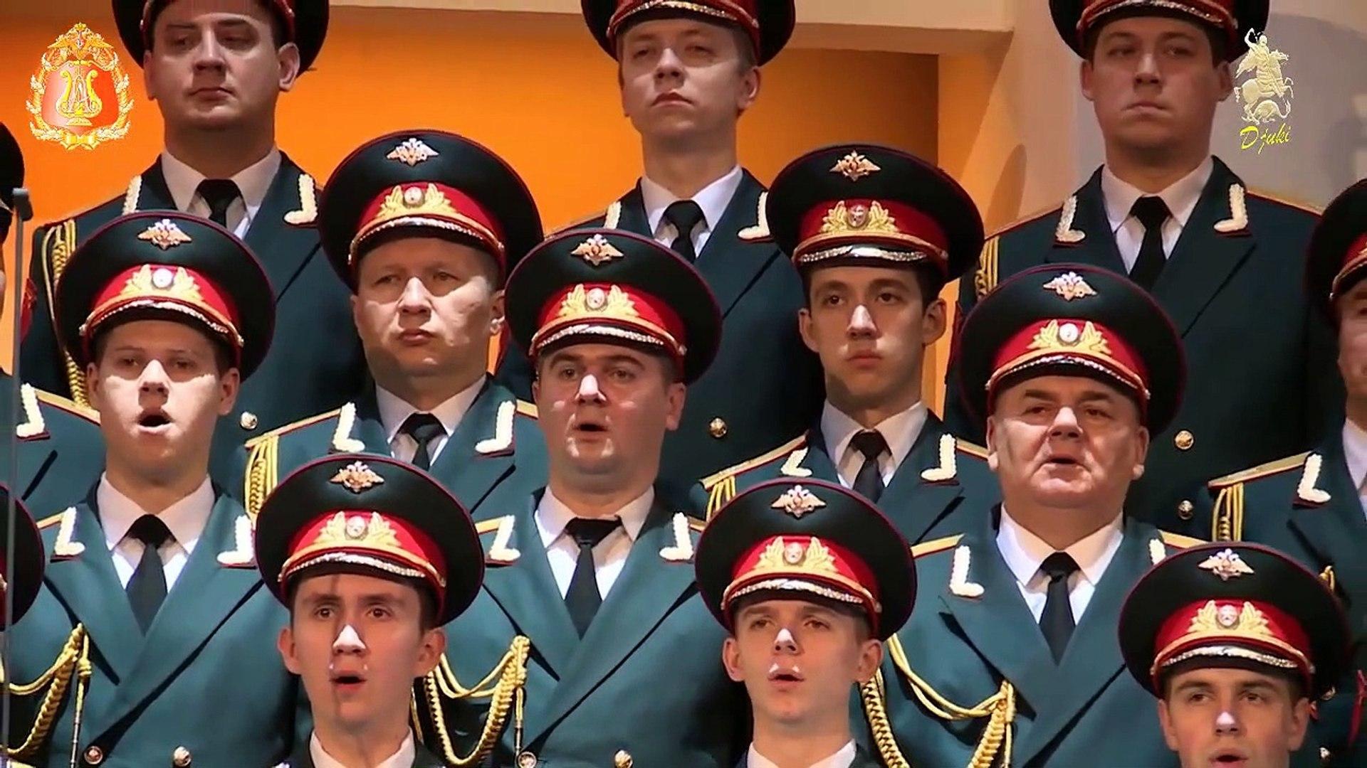 Баллада о солдате (Ballad of a Soldier) - Alexandrov Ensemble (2019)