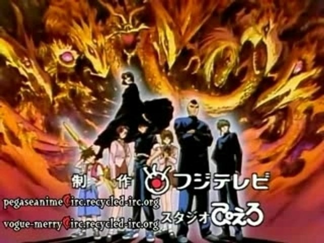 Flame of Recca 07 VOSTFR