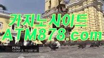블랙잭게임싸이트 ☆☆tts332,COM☆☆ 블랙잭게임싸이트