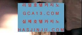 ✅롤렛✅  COD카지노     〔  instagram.com/hasjinju_com 〕  COD카지노 | 마이다스카지노 | 라이브카지노  ✅롤렛✅
