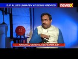 Watch BJP National Secy Ram Madhav's take on latest turmoil in Kashmir _ Cover Story
