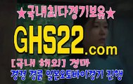 스크린경마 GHS22 ,C0m ‿