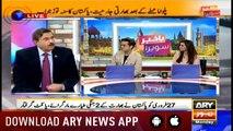 ARY News Program Bakhabar Savera with Shafaat Ali and Madiha Naqvi - 4th March - 2019