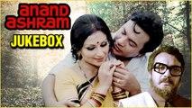 Anand Ashram Songs Jukebox | Ashok Kumar, Sharmila Tagore | Shyamal Mitra | Sara Pyar Tumhara