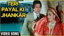 Teri Payal Ki Jhankar -Video Song   Asha Jyoti   Rajesh Khanna, Reena Roy, Rekha   Kishore Kumar