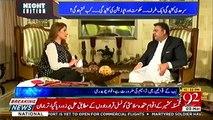 Fawad Ch advises Naeem ul Haq to not tweet about politics because he has no political sense