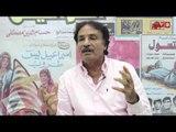 حمدي الوزير: أنا ضد ترشح الأحزاب الدينية للبرلمان