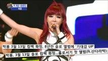 [HOT] Solo comeback confirmed ,섹션 TV 20190304