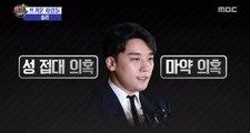 [HOT] Club debate,섹션 TV 20190304