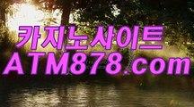 4생방송카지노싸이트 ⊆stk424、COM⊇ 생방송카지노싸이트