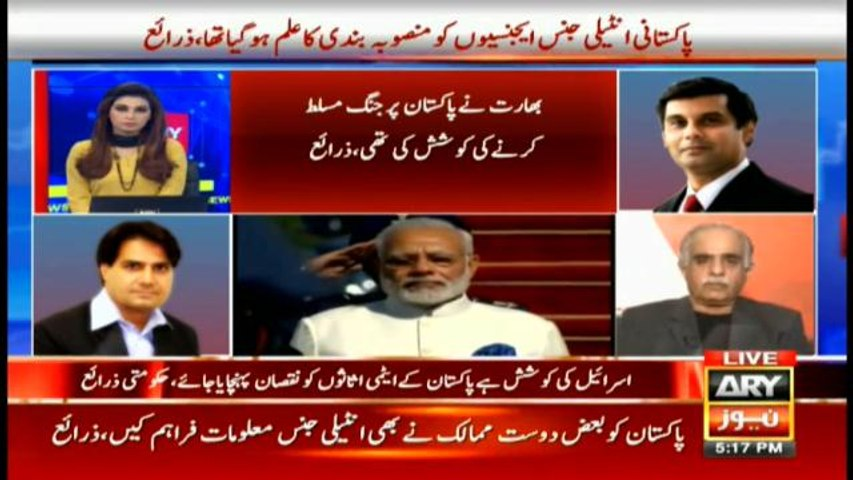Discussion on a plan of Israel and India to jointly strike against Pakistan